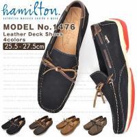 HAMILTON MODEL No. 1476 モカシンシューズ 長い歴史を持つモカシン製造の専門ブ...
