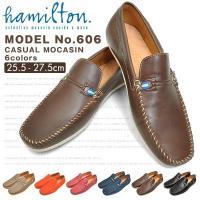 HAMILTON MODEL No. 606 モカシンシューズ  上品な品格のある大人顔モカシンシュ...