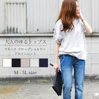 【サイズ】着丈 / 天幅 / 肩幅 / バスト / 裾幅 / ネック深さ / 袖丈 / 袖口 [M-...