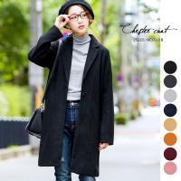 【カラー】杢グレー / キャメル / カーキ / 杢チャコール / ネイビー / ブラック  【サイ...