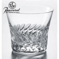 Baccarat バカラ グローリア タンブラー 2016年限定  クリスタル ブランド雑貨