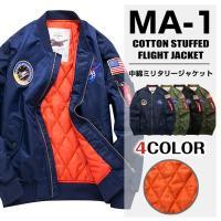 中綿MA-1 フライトジャケット ミリタリー メンズ ワッペン付き MA-1 ブルゾン 中綿ジャケット MA1 中綿 メンズアウター ワッペン タグ