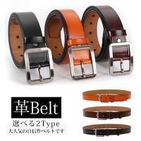 ●品番:tzbelt02 ●素材:本革(牛革)  ●カラー:typeA-ブラック、typeA-ブラウ...
