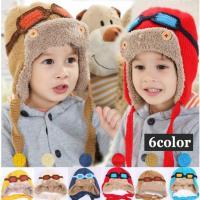 子供用、耳あてフリンジ付きのニット帽子が新入荷!! 耳あて付きでとても暖かく、メガネのデザインもベビ...