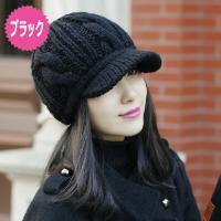 秋冬人気のニット帽が登場!!シンプルながら編みこみのデザインが映える、ふんわりした丸みのある可愛らし...