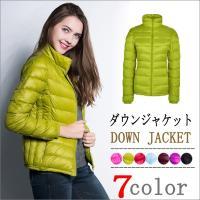 選べる7色!スタンドカラーダウンジャケット。 細身のデザインなのでジャストなサイズがおススメです。 ...