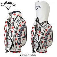 Callaway TRUVIS 石川遼 ワールドカップ メンズ(バッグ) キャディバッグ キャロウェ...