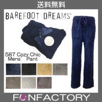 『Barefoot Dreams 』  肌触りにとことんこだわった、ふわふわで快適な ベアフットのロ...