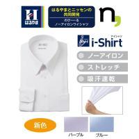 (特別価格) ノーアイロン長袖ストレッチiシャツ 伸びる ワイシャツ M-10L レギュラーカラー 大きいサイズ メンズ はるやま i-Shirt