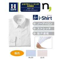 (特別価格) ノーアイロン長袖ストレッチiシャツ 伸びる ワイシャツ M-10L ボタンダウン 大きいサイズ メンズ はるやま i-Shirt アイシャツ