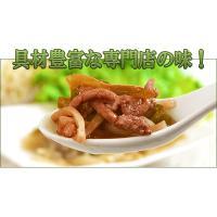 チンジャオロース(豚肉とピーマン炒め)(200g)|fbcreate|04