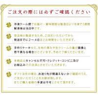 ロールケーキ モンブラン 抹茶モンブランロール(16cm) 抹茶 スイーツ|fbcreate|06
