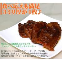 ステーキ丼 ブラックアンガス牛カットステーキ(専用ソース付110g)|fbcreate|05