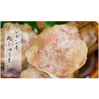 母の日ギフト グルメ 送料無料 餃子・シュウマイ4種類85個セット|fbcreate|03