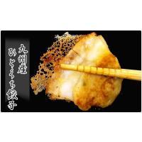 母の日ギフト グルメ 送料無料 餃子・シュウマイ4種類85個セット|fbcreate|06