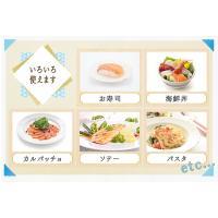 熟成 境港サーモン(100g)銀鮭(鳥取県産)|fbcreate|04