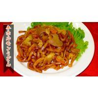 送料無料 惣菜 食品 バリうま!焼きうどん 焼そばセット(10食)|fbcreate|03