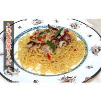 送料無料 惣菜 食品 バリうま!焼きうどん 焼そばセット(10食)|fbcreate|05