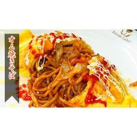 送料無料 惣菜 食品 バリうま!焼きうどん 焼そばセット(10食)|fbcreate|06