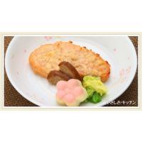 ほぐし魚鮭ちゃん(約60g×6個)|fbcreate|04