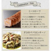 オードブル ディナー セット 送料無料 冷菜グルメセット パーティー 【4〜5人分】|fbcreate|03