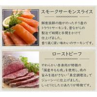 オードブル ディナー セット 送料無料 冷菜グルメセット パーティー 【4〜5人分】|fbcreate|04