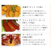 オードブル ディナー セット 送料無料 アラカルトグルメ セット パーティー 【4〜5人分】|fbcreate|03