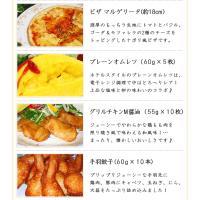 オードブル ディナー セット 送料無料 アラカルトグルメ セット パーティー 【4〜5人分】|fbcreate|04