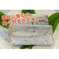 骨なし太刀魚(タチウオ) 切り身 (60g切り身・5切れ)|fbcreate|02