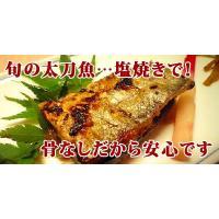 骨なし太刀魚(タチウオ) 切り身 (60g切り身・5切れ)|fbcreate|03