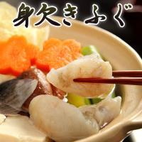 (ふぐ フグ) 鍋セット  1尾の大きさは約14cmで約40〜47gのふぐちり鍋…  鍋物やから揚げ...