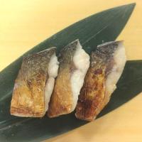 サバ(さば)骨なしサバ塩焼き (20g×10切れ・さば焼き魚)  脂がのった甘塩…骨なしサバ さば塩...