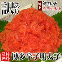 明太子 食品 ギフト(訳あり)たらこ 上切れ子(1kg)送料無料 博多辛子明太子|fbcreate