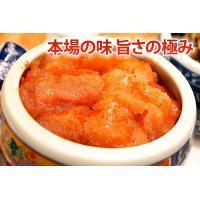 明太子 食品 ギフト(訳あり)たらこ 上切れ子(1kg)送料無料 博多辛子明太子|fbcreate|06