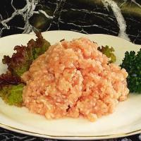 鶏ミンチ 国産鶏肉・鶏ミンチ(鶏肉・挽肉300g) 冷凍食品 業務用 家庭用 国産|fbcreate