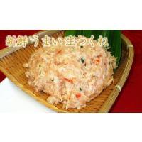 水炊き 国産鶏生つくね(300g)|fbcreate|04