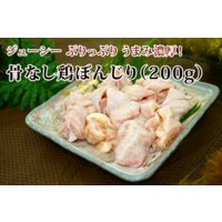 ぼんじり バーベキュー ぼんぼち (200g)(焼肉 焼き肉)|fbcreate|03