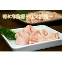 ぼんじり バーベキュー ぼんぼち (200g)(焼肉 焼き肉)|fbcreate|06