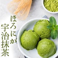 アイスクリーム 業務用 明治 ほろにが宇治抹茶2Lアイス(2リットル)|fbcreate