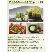 アイスクリーム 業務用 明治 ほろにが宇治抹茶2Lアイス(2リットル)|fbcreate|05