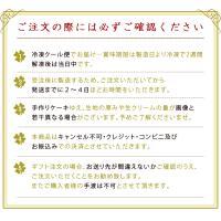送料無料 ケーキ ロールケーキ キャラメルロール(17cm)スイーツ ギフト プレゼント|fbcreate|06