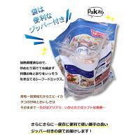 ボイルシーフードミックス(500g)|fbcreate|05