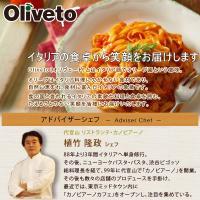 パスタ 和風醤油きのこ スパゲティ|fbcreate|03