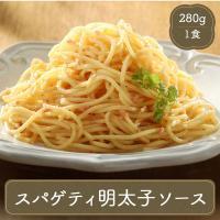 パスタ たらこスパゲティ(280g)|fbcreate
