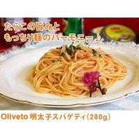 パスタ たらこスパゲティ(280g)|fbcreate|04