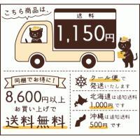 パスタ たらこスパゲティ(280g)|fbcreate|05
