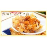 チャーハン・B級グルメ・鶏めし250g|fbcreate|04
