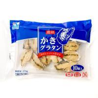 グラタン カキグラタン (37g×10個)牡蠣グラタン パーティー|fbcreate|02