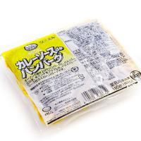 ハンバーグ カレーソースdeハンバーグ 簡単調理|fbcreate|02