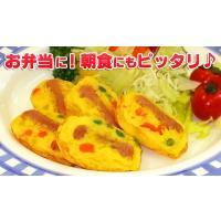 オムレツ お弁当 レンジ ウィンナー入りミニオムレツ(30g×10個)|fbcreate|03